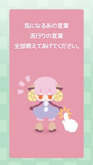 Androidアプリ「TiCo for Twitter(ティコ)」のスクリーンショット 3枚目