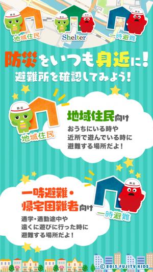 Androidアプリ「恋するマップ~女子ちず~かわいい&女子力アップの地図アプリ」のスクリーンショット 2枚目