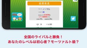 Androidアプリ「かんたん絶対音感トレーニング」のスクリーンショット 2枚目