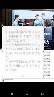 Androidアプリ「日経ビジネス誌面ビューアー」のスクリーンショット 3枚目
