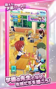 Androidアプリ「バトルガール ハイスクール」のスクリーンショット 4枚目
