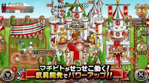 Androidアプリ「城とドラゴン」のスクリーンショット 4枚目