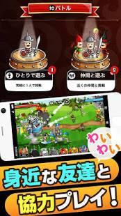 Androidアプリ「城とドラゴン」のスクリーンショット 3枚目
