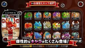 Androidアプリ「城とドラゴン」のスクリーンショット 5枚目