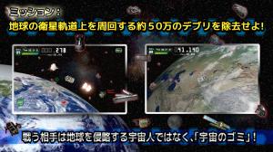 Androidアプリ「スペースデブリウォーズ ゼロ・グラビティでの戦い」のスクリーンショット 2枚目