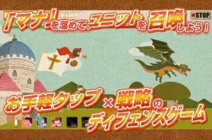 Androidアプリ「サモン・トリガー」のスクリーンショット 5枚目