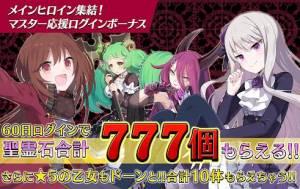 Androidアプリ「ゴシックは魔法乙女 【美少女シューティング】」のスクリーンショット 1枚目