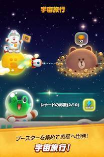 Androidアプリ「LINE バブル2」のスクリーンショット 1枚目