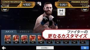 Androidアプリ「EA SPORTS™ UFC®」のスクリーンショット 4枚目