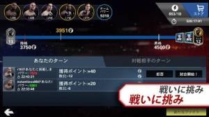 Androidアプリ「EA SPORTS™ UFC®」のスクリーンショット 2枚目