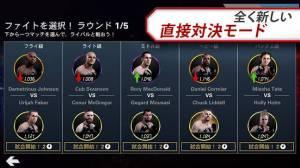 Androidアプリ「EA SPORTS™ UFC®」のスクリーンショット 5枚目