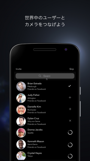 Androidアプリ「ChainSnap」のスクリーンショット 2枚目