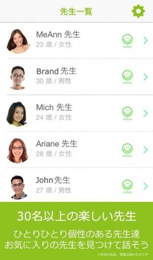Androidアプリ「英語学習、英会話チャットが毎日無料 | Chatty」のスクリーンショット 3枚目