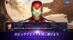 Androidアプリ「マーベル・フューチャーファイト」のスクリーンショット 2枚目