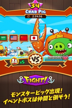 Androidアプリ「Angry Birds Fight! RPG Puzzle」のスクリーンショット 5枚目