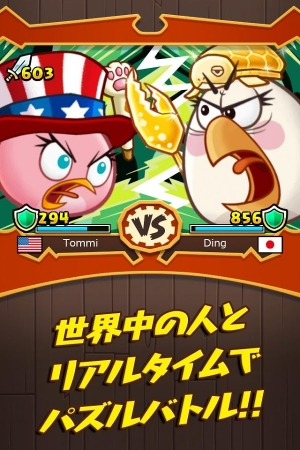 Androidアプリ「Angry Birds Fight! RPG Puzzle」のスクリーンショット 3枚目