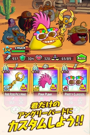 Androidアプリ「Angry Birds Fight! RPG Puzzle」のスクリーンショット 4枚目