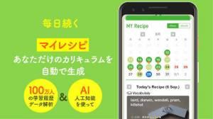 Androidアプリ「英語学習 POLYGLOTS-英語アプリでTOEICや英語テストの対策!平均でTOEIC200点UP」のスクリーンショット 2枚目