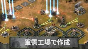 Androidアプリ「エンパイアーズ&アライズ「Empires & Allies」」のスクリーンショット 2枚目