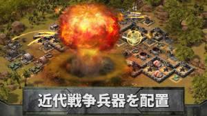 Androidアプリ「エンパイアーズ&アライズ「Empires & Allies」」のスクリーンショット 1枚目