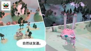 Androidアプリ「トッカ・ネイチャー (Toca Nature)」のスクリーンショット 5枚目