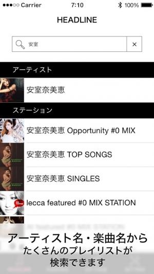 Androidアプリ「無料音楽ストリーミングラジオ-動画ミュージックLikeDis」のスクリーンショット 3枚目