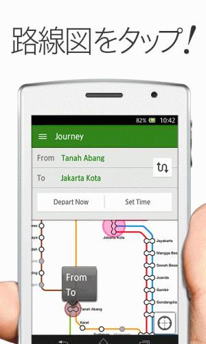 Androidアプリ「Transit ジャカルタ KRL by NAVITIME」のスクリーンショット 1枚目