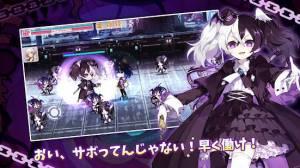 Androidアプリ「崩壊学園【本格横スクロールアクションゲーム】」のスクリーンショット 3枚目