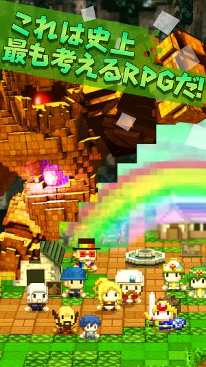 Androidアプリ「はらぺこ勇者と星の女神 -パズルRPG-」のスクリーンショット 4枚目