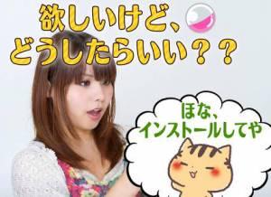 Androidアプリ「電池長持ち「関西弁にゃんこ」バッテリー表示」のスクリーンショット 5枚目