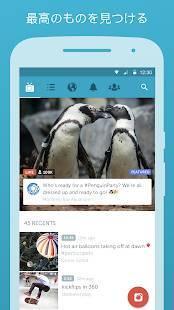 Androidアプリ「Periscope - ライブ動画」のスクリーンショット 3枚目