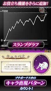 Androidアプリ「SLOT魔法少女まどか☆マギカ」のスクリーンショット 1枚目