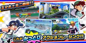Androidアプリ「爆走兄弟レッツ&ゴー!! ミニ四駆ワールドランナー」のスクリーンショット 4枚目