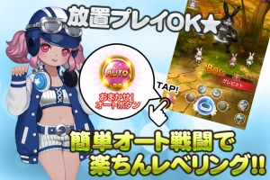 Androidアプリ「フリフオールスターズ【フリフリ!人気のキャラクターRPG】」のスクリーンショット 1枚目