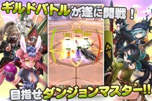 Androidアプリ「フリフオールスターズ【フリフリ!人気のキャラクターRPG】」のスクリーンショット 3枚目