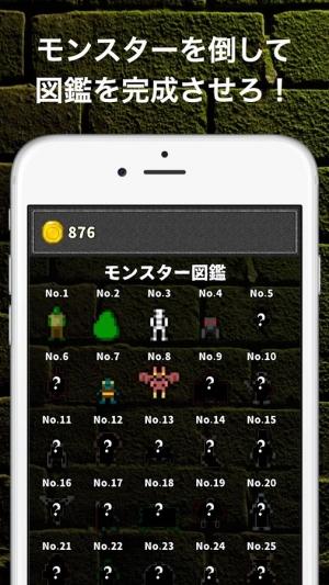 Androidアプリ「パネルdeラビリンス」のスクリーンショット 3枚目