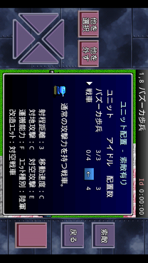 Androidアプリ「成金大救出」のスクリーンショット 3枚目
