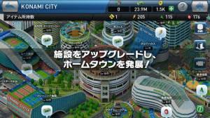 Androidアプリ「ウイニングイレブン クラブマネージャー」のスクリーンショット 5枚目