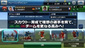 Androidアプリ「ウイニングイレブン クラブマネージャー」のスクリーンショット 4枚目