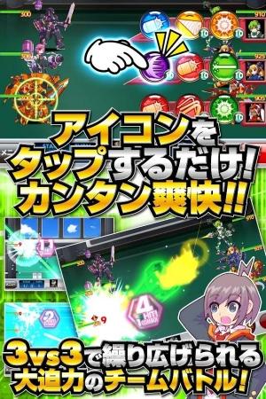 Androidアプリ「女子メカ! -ねじまき学園生徒会戦記-」のスクリーンショット 3枚目