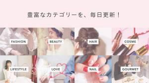 Androidアプリ「MERY[メリー]- 女の子のためのファッション情報アプリ」のスクリーンショット 3枚目