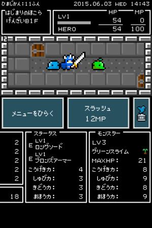 Androidアプリ「ひまつぶダンジョン」のスクリーンショット 2枚目