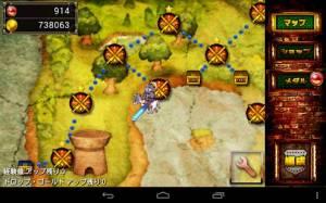 Androidアプリ「ディフェンダーズ サーガ」のスクリーンショット 2枚目