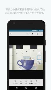 Androidアプリ「Adobe Photoshop Mix」のスクリーンショット 1枚目