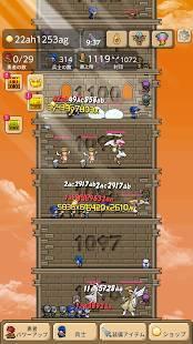 Androidアプリ「勇者の塔」のスクリーンショット 3枚目