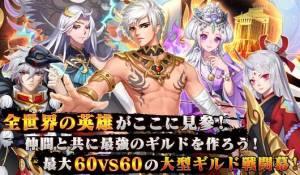Androidアプリ「ファンタジードライブ/戦国/幕末/三国志/神話/快進撃RPG」のスクリーンショット 2枚目