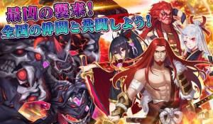 Androidアプリ「ファンタジードライブ/戦国/幕末/三国志/神話/快進撃RPG」のスクリーンショット 5枚目