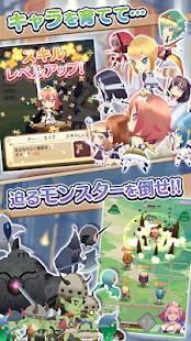 Androidアプリ「戦姫物語」のスクリーンショット 2枚目
