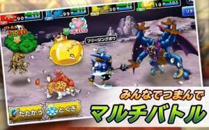 Androidアプリ「ドラゴンクエスト どこでもモンスターパレード」のスクリーンショット 3枚目