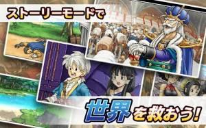 Androidアプリ「ドラゴンクエスト どこでもモンスターパレード」のスクリーンショット 4枚目